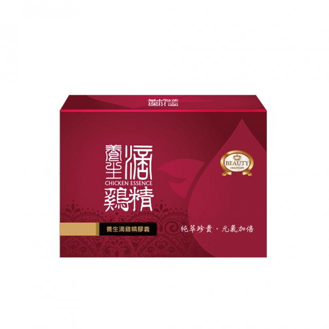 【Beauty Shop】Distilled Chicken Essence Capsules(Patent Chicken Peptide. 2 Caps for 1 pack of Chicken Essence)