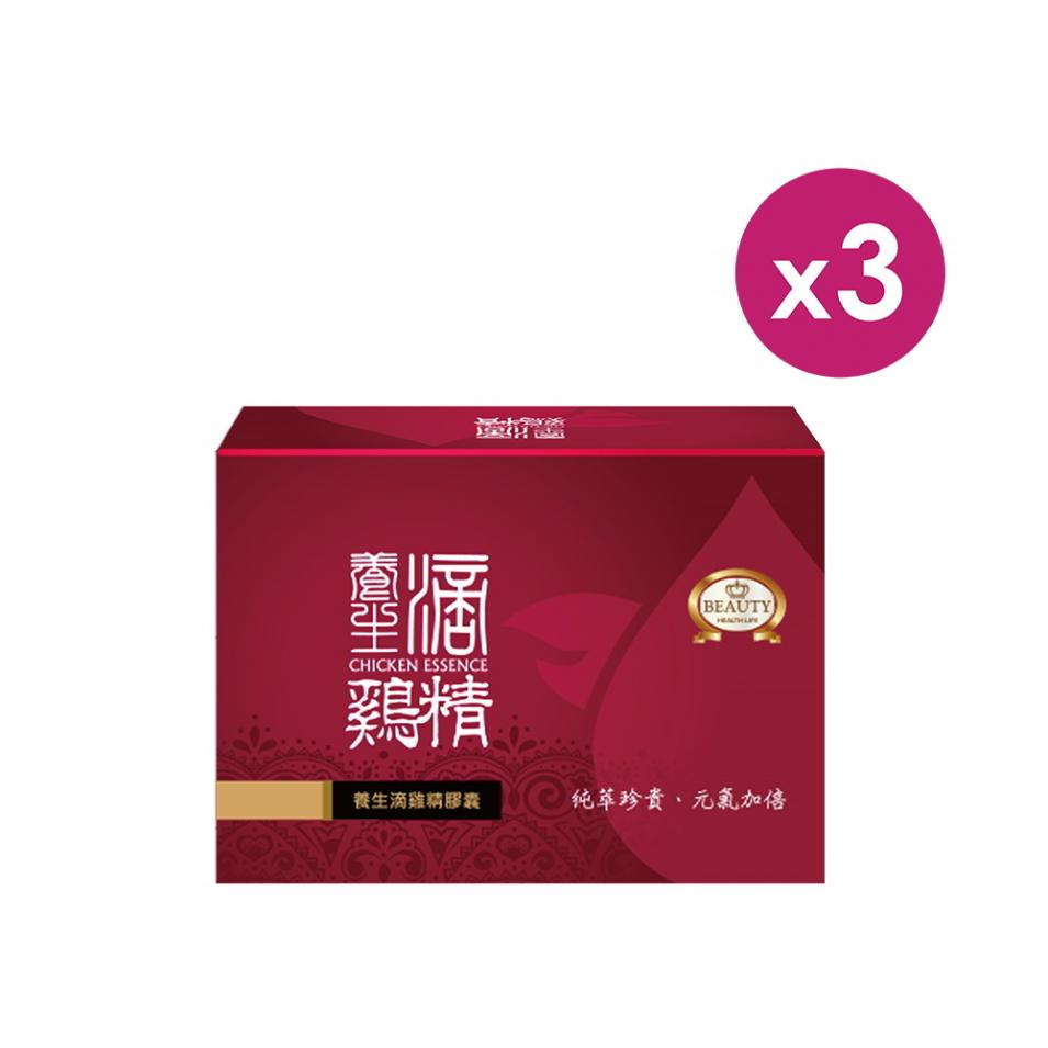 【Beauty Shop】Distilled Chicken Essence Capsules X3