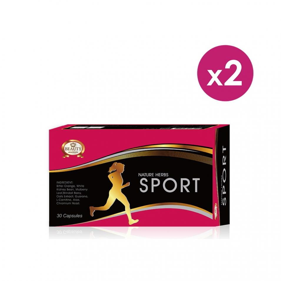 【Beauty Shop】 Sport Slim (capsule/food)X2(Metabolism bursting for lazy people)