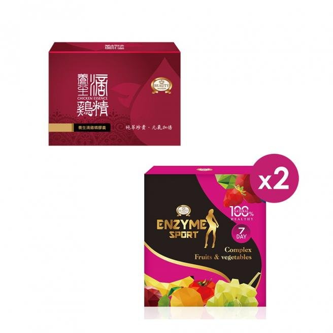 【Beauty Shop】Distilled Chicken Essence Capsules X1+ SPORT Enzyme X2