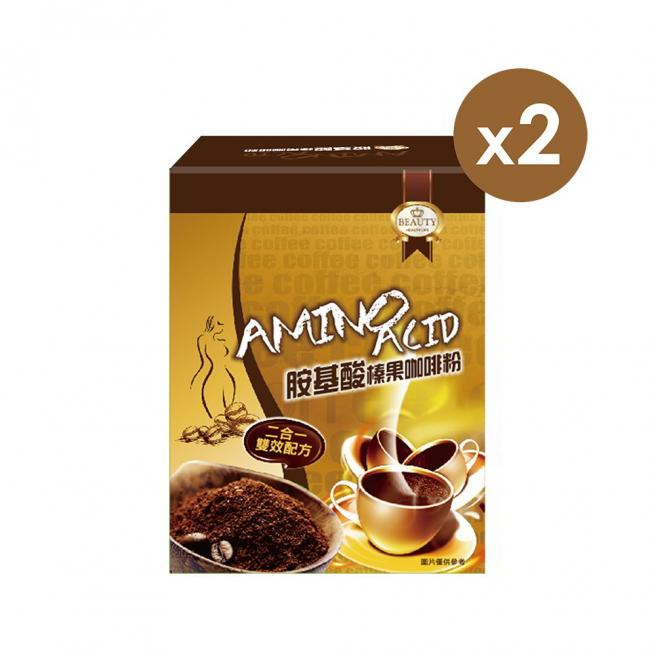 【Beauty Shop】Amino Acid Hazelnut Coffee X2(30 days)(Bulletproof coffee. Raising metabolism)