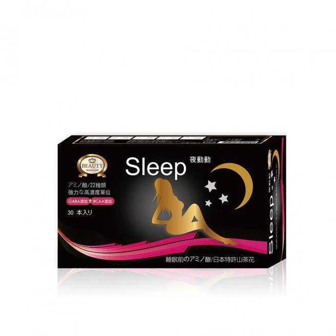 【Beauty Shop】Sport Nighttime Slim (capsule/food)(Burning non-stop during sleeping)