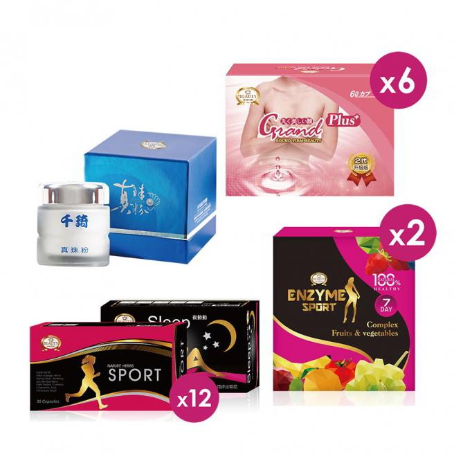 【Beauty Shop】Postpartum mother gold half year plan