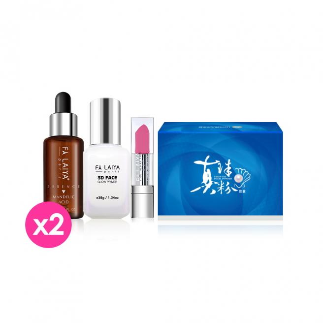 【Beauty shop x FALAIYA】3D Face Glow Primer+Mandelic Acid Essence x2+3 Concept Eyes Lip & Cheek+Chien Chi Pearl Powder