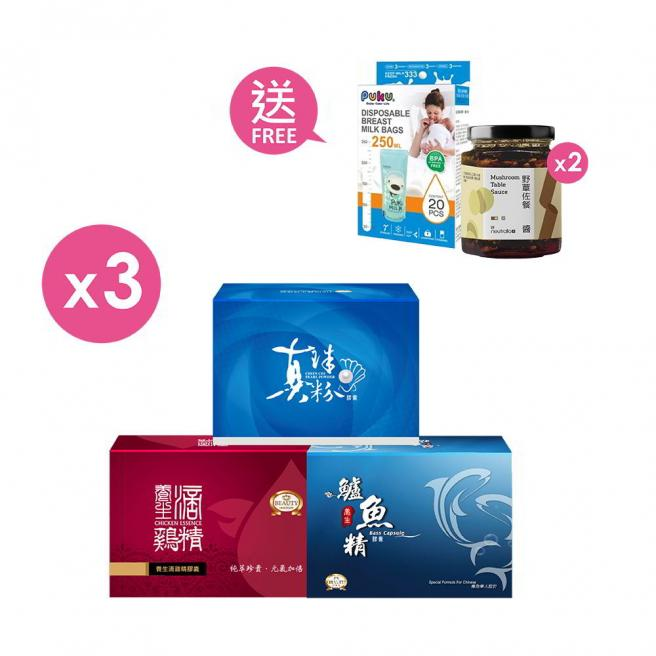 【Beauty Shop】Distilled Chicken Essence X3+ Bass Extract Capsules X3+ Pearl Powder Capsules X3 Free Wild Mushroom Sauce X2