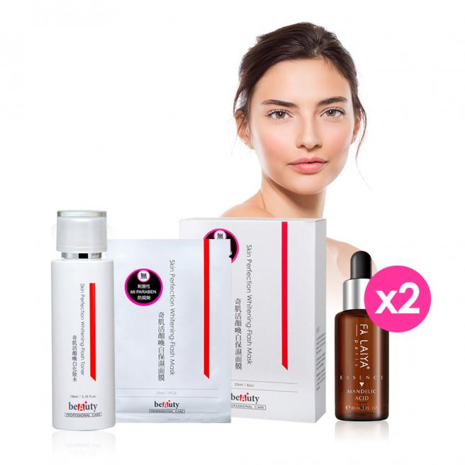 【FALAIYA x Beautyplus】Skin Perfection Whitening-Flash Toner+Whitening-Flash Mask+Mandelic Acid Essence x2