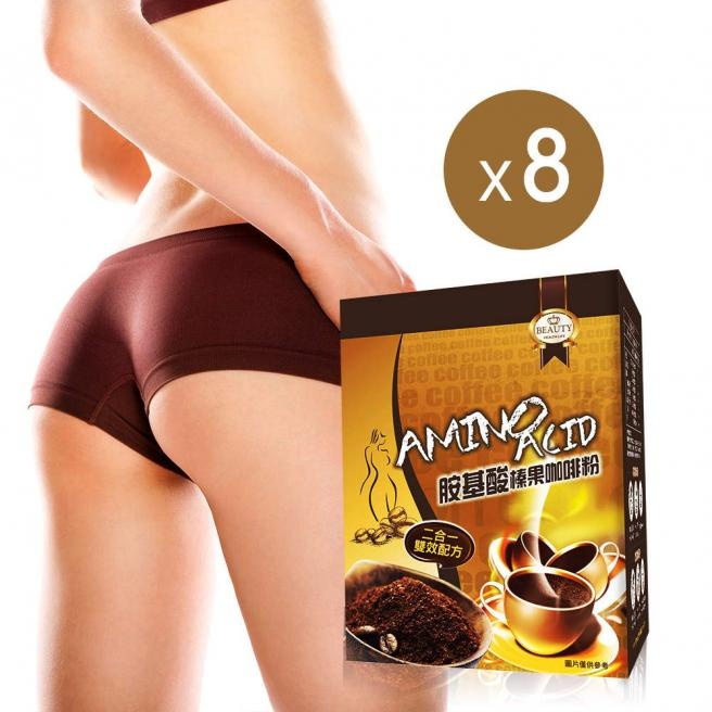 【Small fund group buy group】Amino Acid Hazelnut Coffee X8