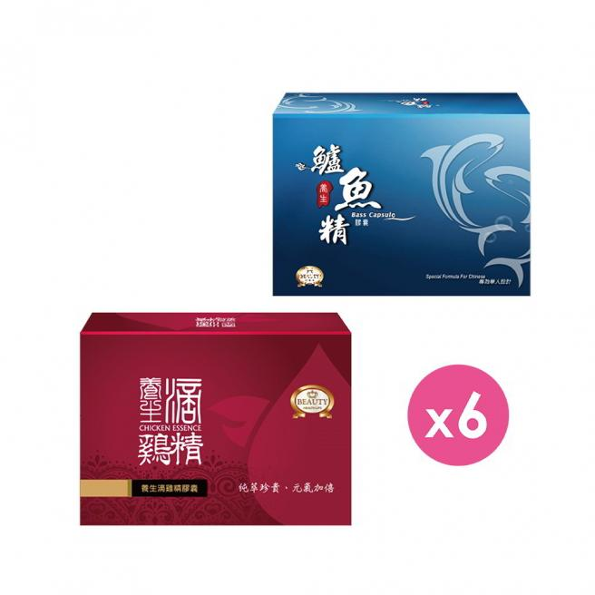 【Beauty Shop】Distilled Chicken Essence Capsules X6+Bass Extract Capsules X6