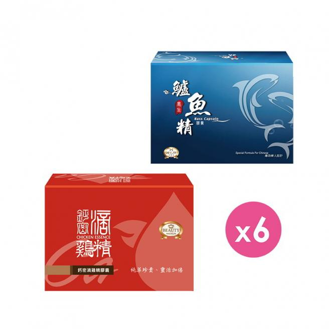 【Beauty Shop】Super Cal Essence of Chicken x6+Bass Extract Capsules X6