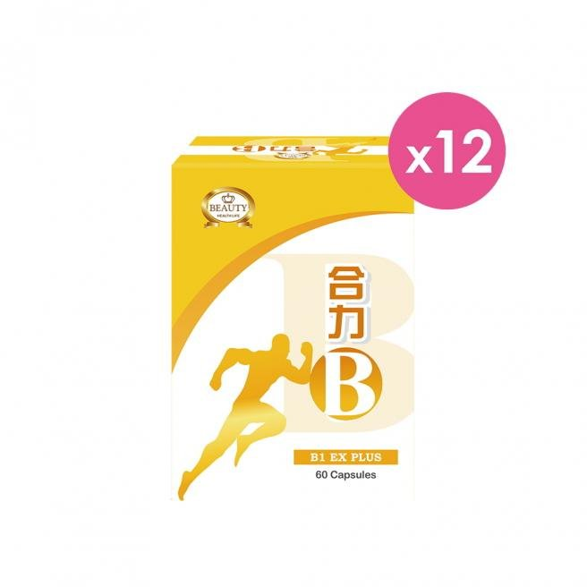 【Beauty Shop】Vitamin B Complex X12