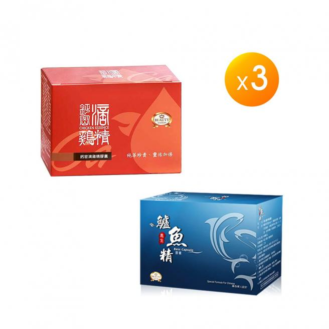 【Beauty Shop】Super Cal Essence of Chicken x3 +Bass Extract Capsules X3