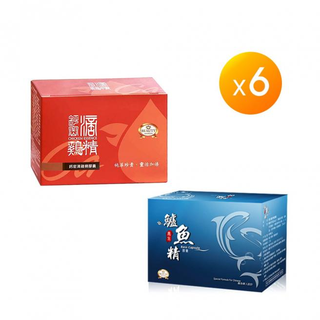 【Beauty Shop】Super Cal Essence of Chicken x3 +Bass Extract Capsules X6