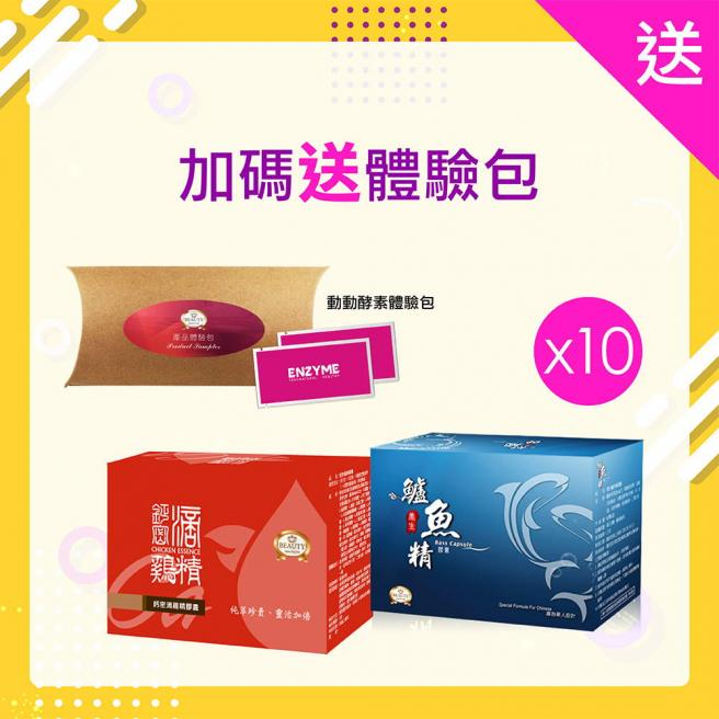 【Add addtional price for a free product sample】Super Cal Essence of Chicken x10 +Bass Extract Capsules X10 gift Sport Enzyme sample x1
