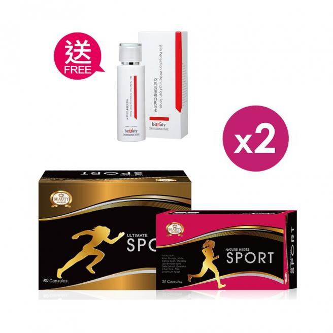 【Beauty Shop】Sport Ultimate Slim(3 Months edition)