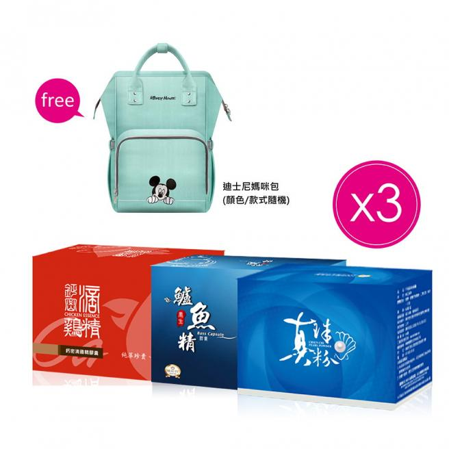 【Beauty Shop】Super Cal Essence of Chicken x3+Bass Extract Capsules x3+CHIEN CHI Pearl Powder Capsules x3(free gift:Disney nursing bag)