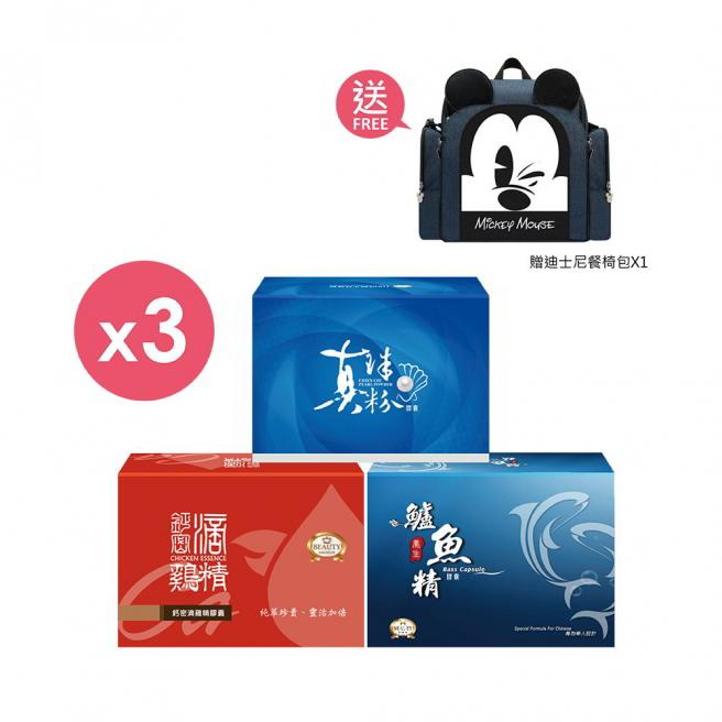 【Beauty Shop】Super Cal Essence of Chicken x3+Bass Extract Capsules x3+CHIEN CHI Pearl Powder Capsules x3(free gift:Disney car seat travel bag)
