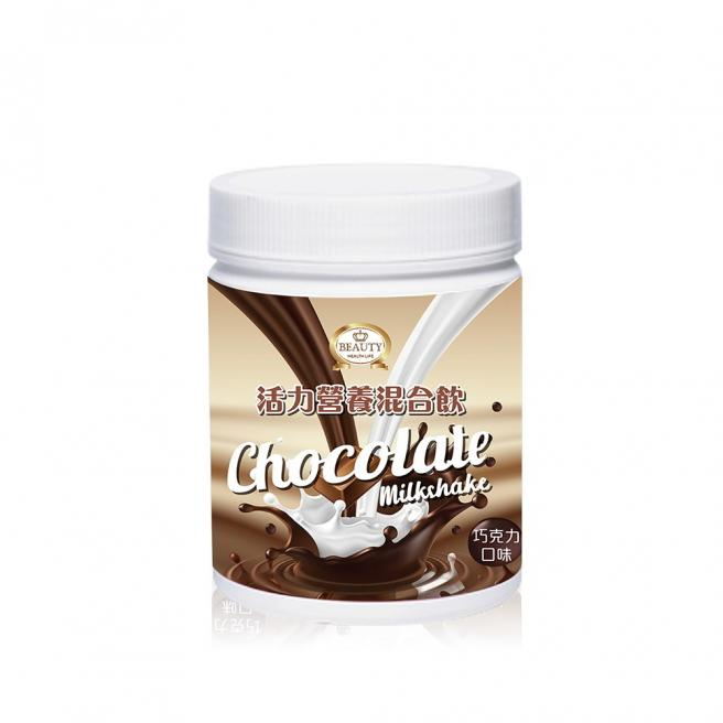 【Beauty Shop】Meal Replacement Shake –Chocolate x1(15 days)(Chocolate low calories meal replacement)