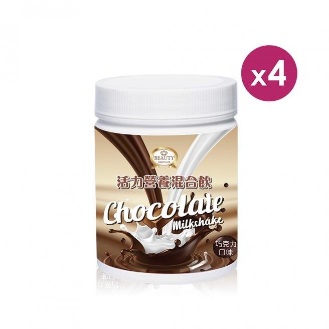 【Beauty Shop】Meal Replacement Shake –Chocolate x4 (60 days)