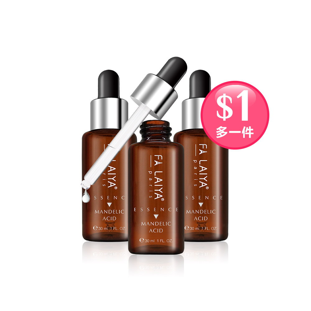 【FALAIYA】Mandelic Acid EssenceX2(+$1 for Mandelic Acid Essence)