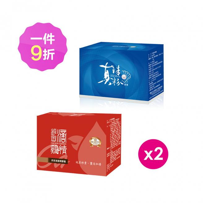 【Beauty shop 1 piece and 10% off】Super Cal Essence of Chicken X2 + CHIEN CHI Pearl Powder Capsules X2