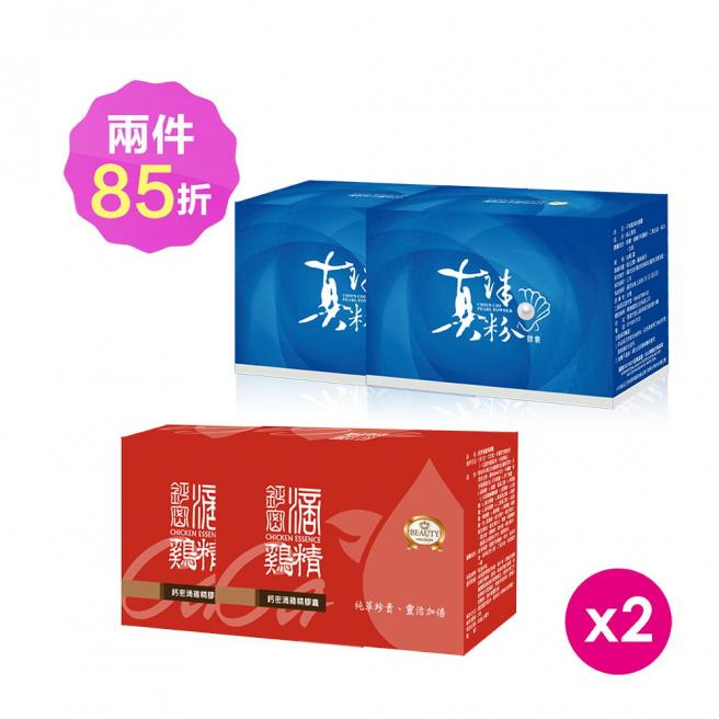 【Beauty shop 2 pieces and 15% off】Super Cal Essence of Chicken X4 + CHIEN CHI Pearl Powder Capsules X4