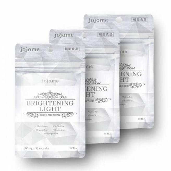 【jojome】Perfect Whitening Extract Capsule (3 packs)