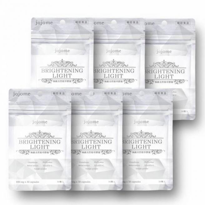 【jojome】Perfect Whitening Extract Capsule (6 packs)