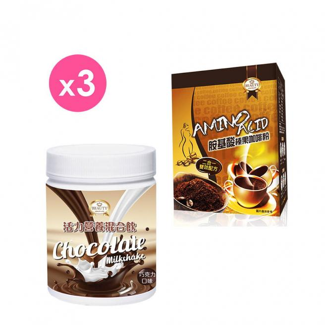 【Beauty Shop】Meal Replacement Shake –Chocolate X3+Amino Acid Hazelnut Coffee X3