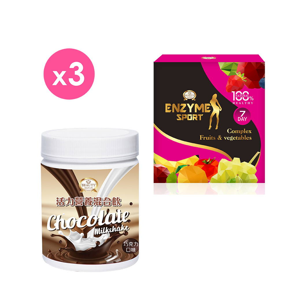 【Beauty Shop】Meal Replacement Shake –Chocolate x3+ SPORT Enzyme x3