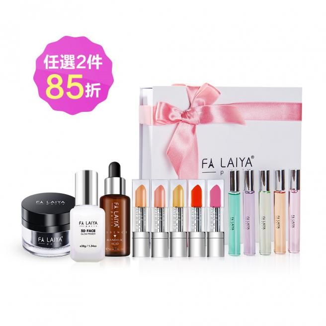 【FALAIYA Pick any 2 and get 15% off】