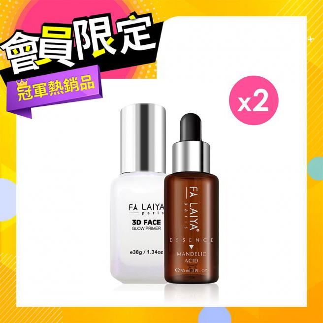 【Beauty skin radiator】Mandelic Acid Essence X2 + 3D Face Glow Primer X2