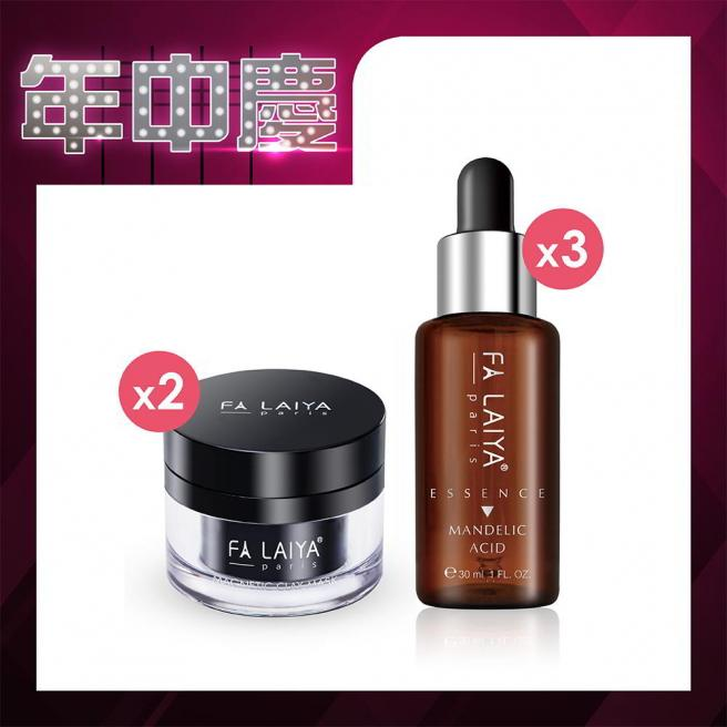 【VIP Big Sale Section】Magnetic clay mask X2 + Mandelic Acid Essence X3