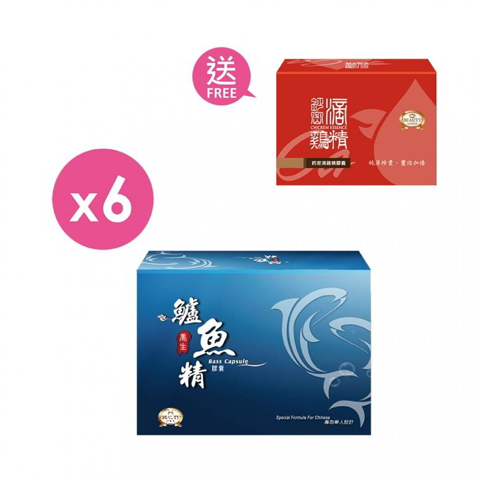 【Limited ostpartum care  sets for 60% off  】
