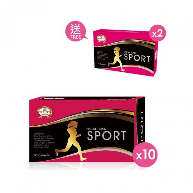 【No increase】Sport Slim X10 free Sport Slim 18 into X2