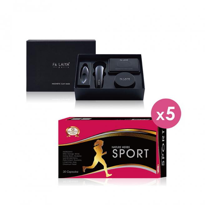 【Limited sale】Sport Slim X5 + Magnetic clay mask gift box