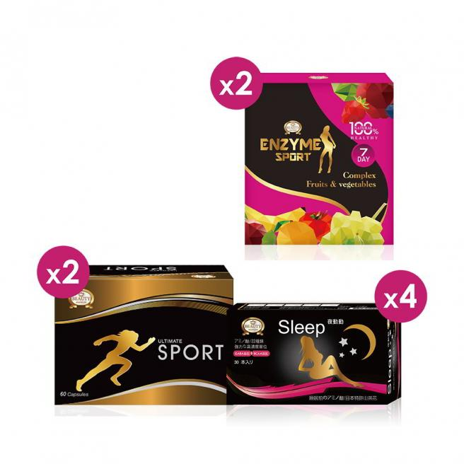 【Beauty Shop】Sport Ultimate Slim X2+ Sport Nighttime Slim X4 + SPORT Enzyme X2
