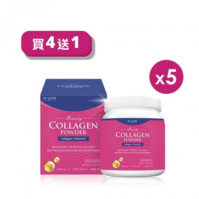【Buy 4 get 1 free】Collagen Powder X5