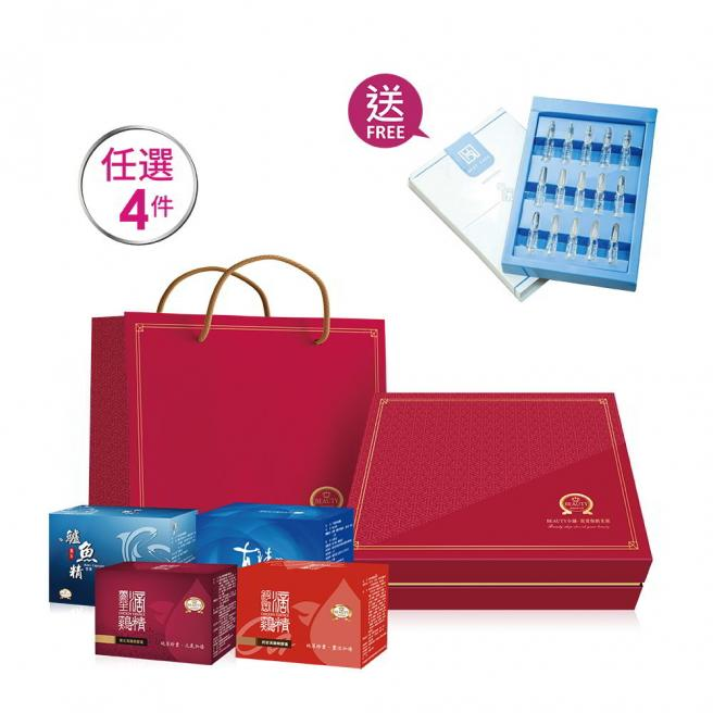 【Buy 1 get 1 free】 Health 4 into the gift box group free gift Extremely Brigft And Transparent Ampoules