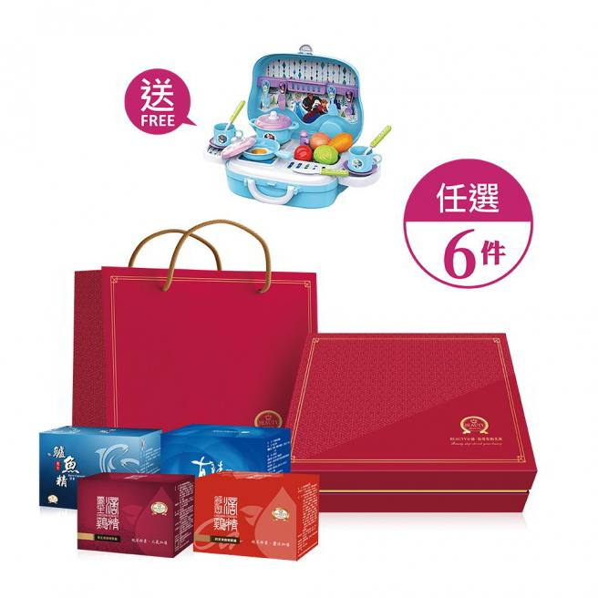 【Beauty shop】  Health care group is 6 Free Frozen Stove Case