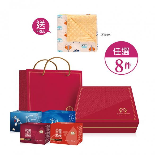 【Beauty shop】  Health care group is 8 Free Doudou blanket