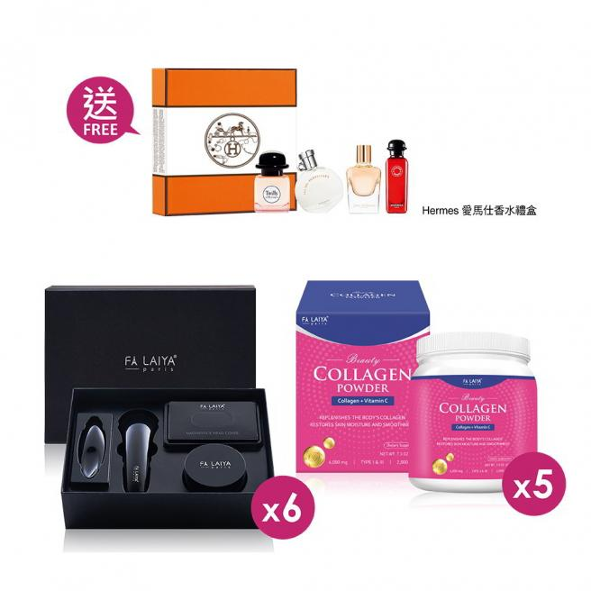 【FALAIYA】Magnetic clay mask gift box X6 +Collagen Powder-6000mg X5 free Hermes Gift Box
