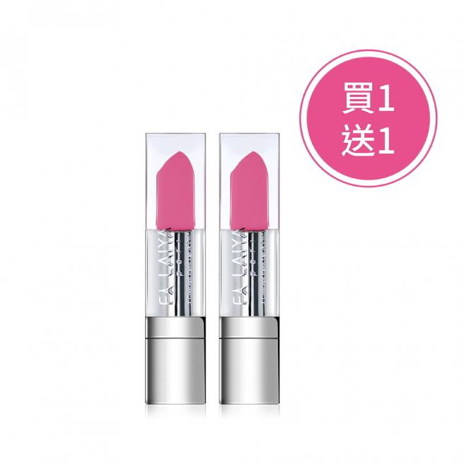 【Buy 1 get 1 free】3 Concept Eyes Lip & Cheek X2
