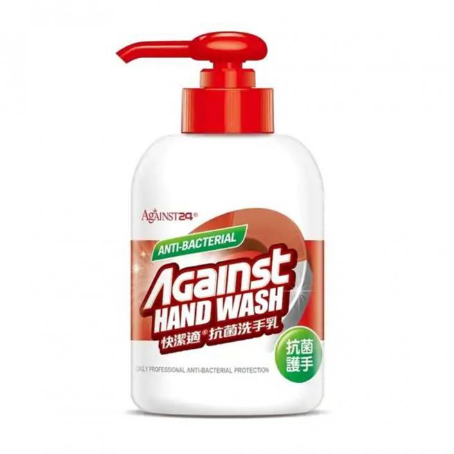 【快洁适】Antibacterial hand wash 300ml