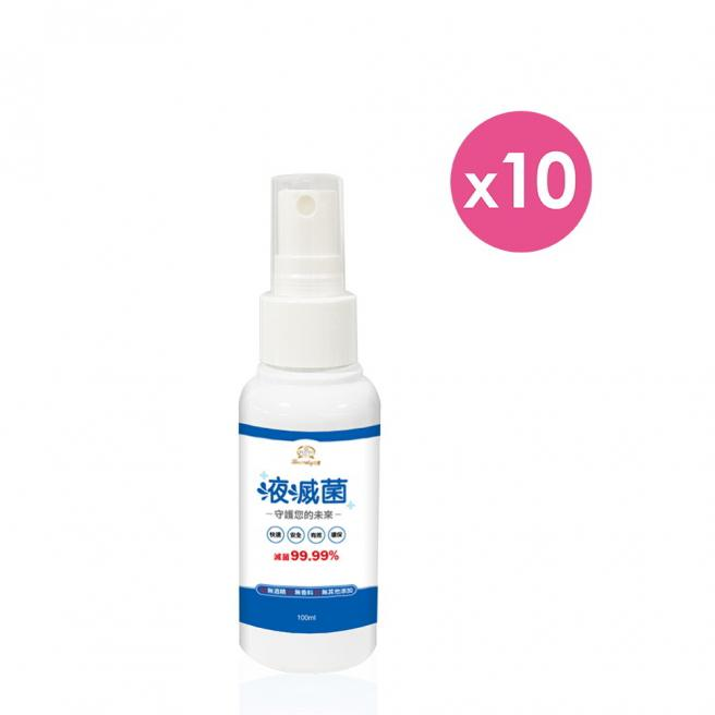 【洪百榕團購】Antibacterial spray (100ml)X10