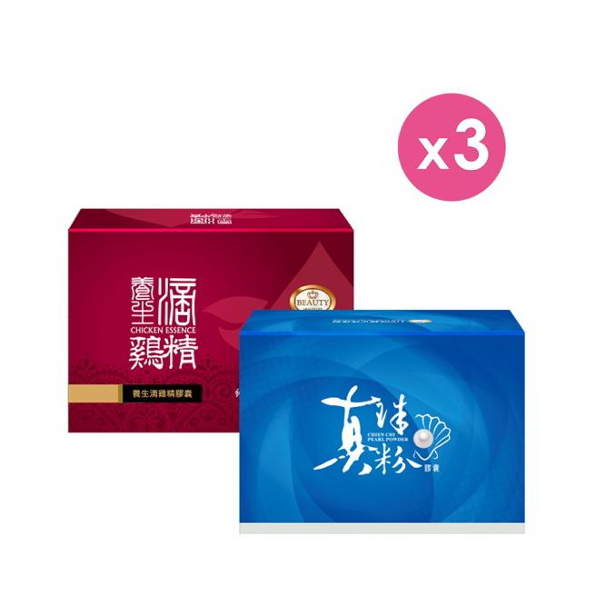 【Limited 12% off】Distilled Chicken Essence X3 + Pearl Powder Capsules X3