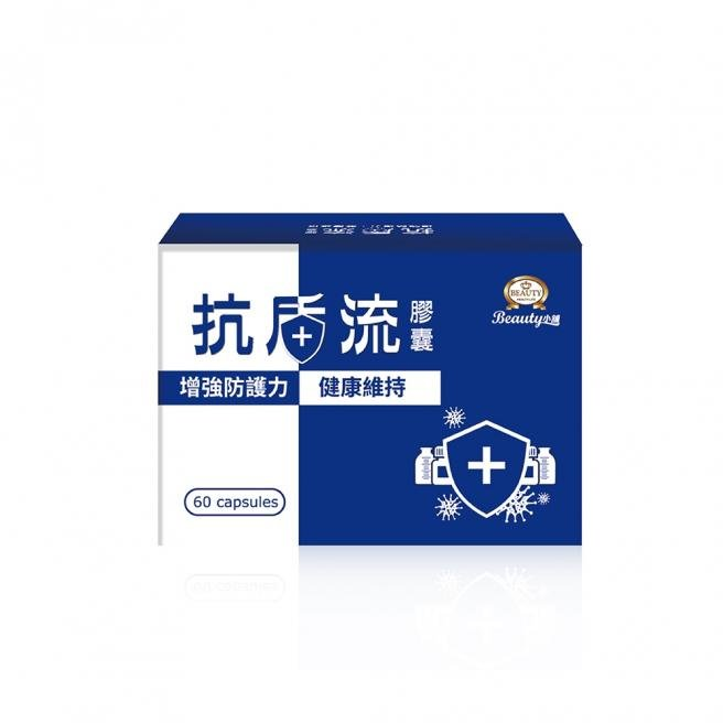 【Beauty Shop】Immune System Support Capsules