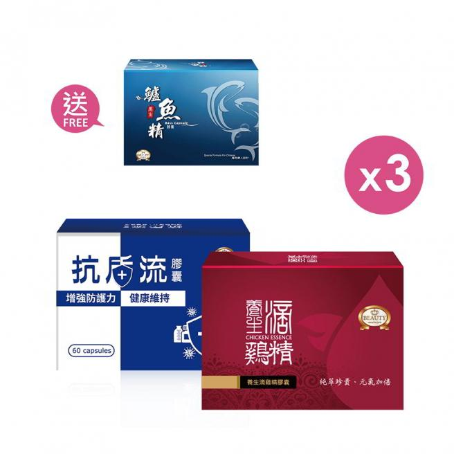 【Health guardian】Immune System Support X3 + Distilled Chicken Essence X3 free Bass Extract Capsules X1