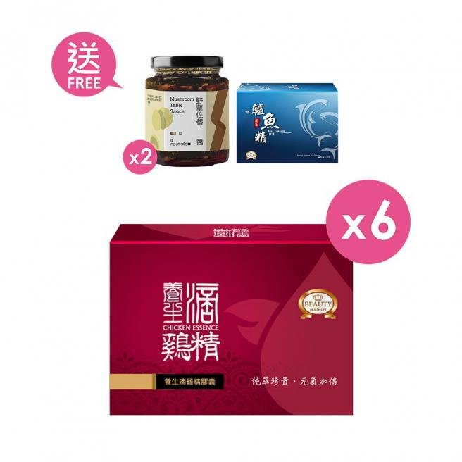 【Health Support Group】Distilled Chicken Essence X6 free Bass Extract Capsules X1 +Wild Mushroom Sauce X2