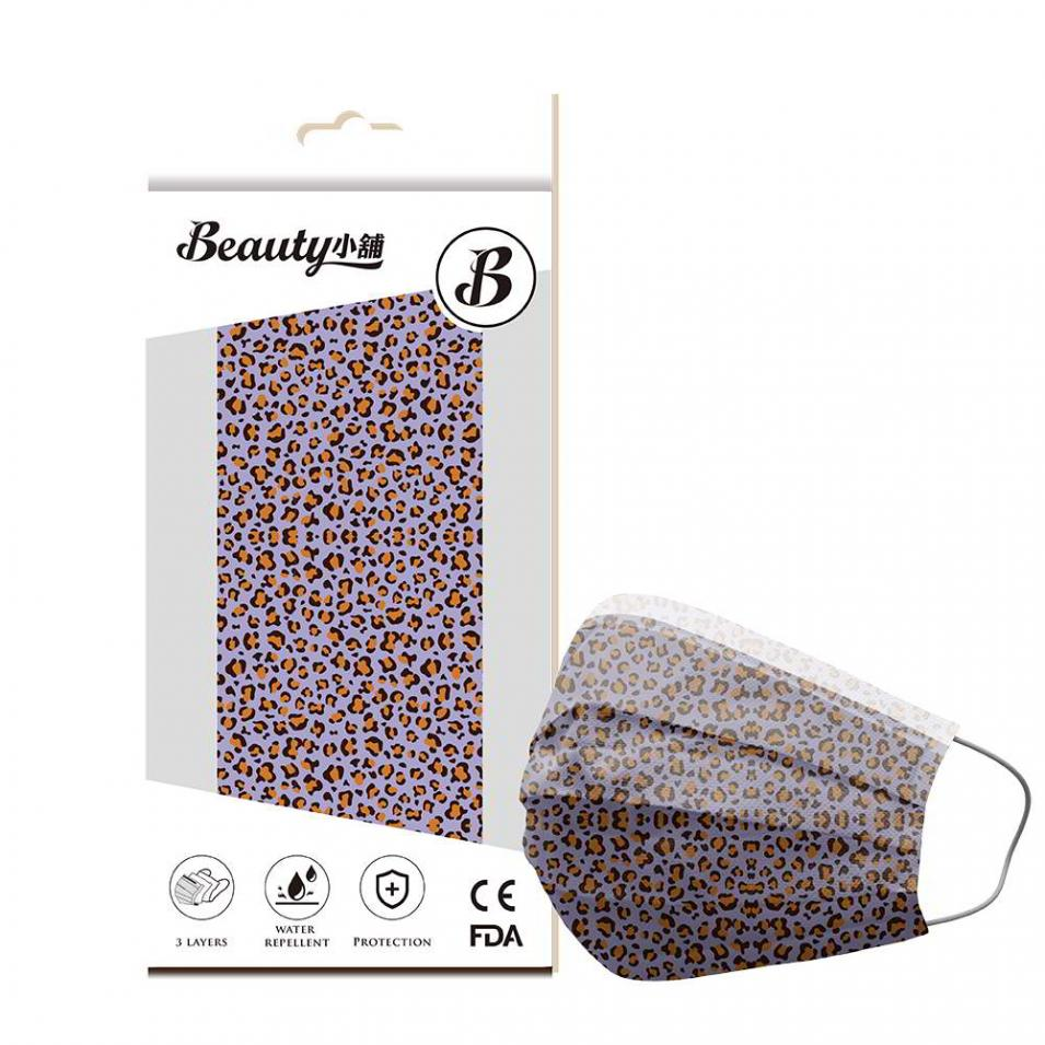 【Beauty Shop】Adult Mask Leopard print (wild purple) 10 pcs/box