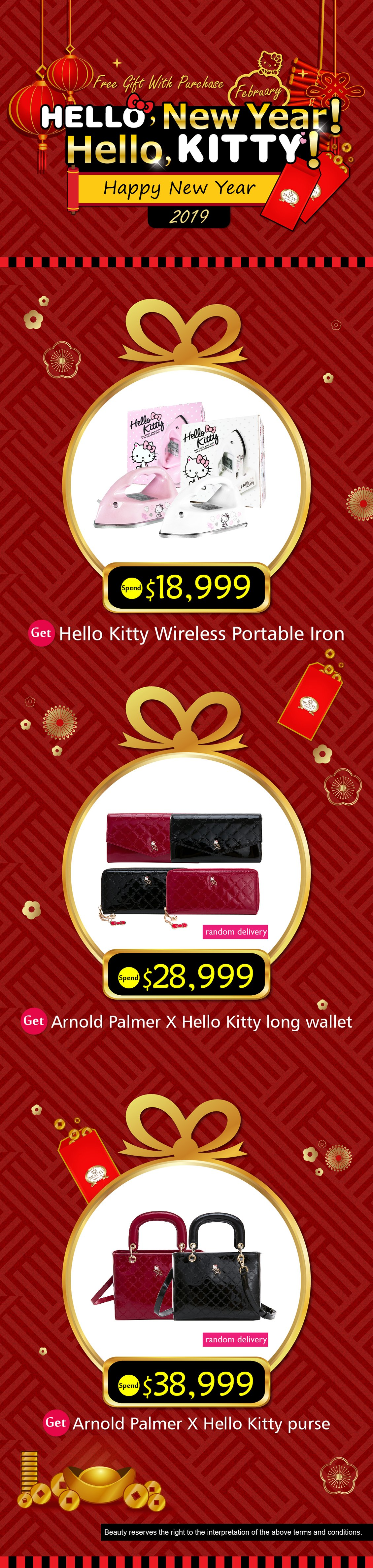 HELLO, New Year! Hello, Kitty!-EDM-01.jpg
